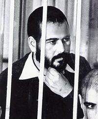Egyptian Islamist terrorist