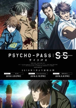 Psycho Pass Sinners Of The System Wikipedia