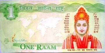 রাম টাকা, Raam Currency, মহেশ যোগী