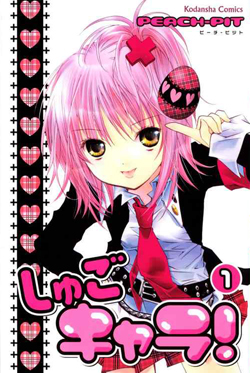 Image result for Shugo-Chara! volume 1 english