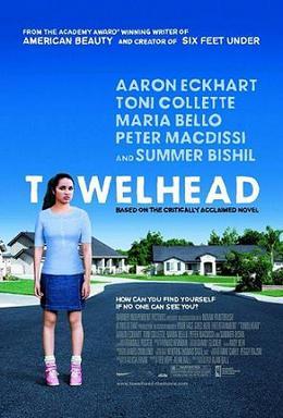 Towelhead (film)