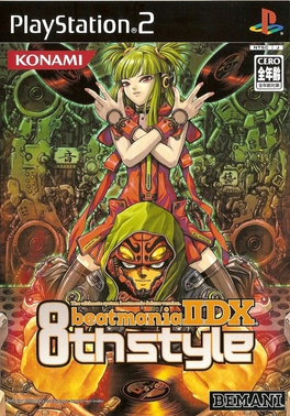 Beatmania IIDX 8th Style cover.jpg
