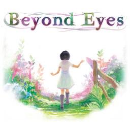 <i>Beyond Eyes</i> 2015 video game
