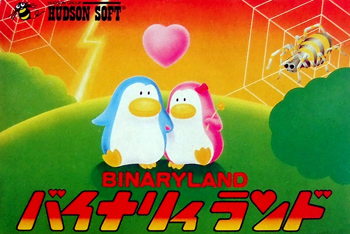 Famicom - Binary Land Box Art