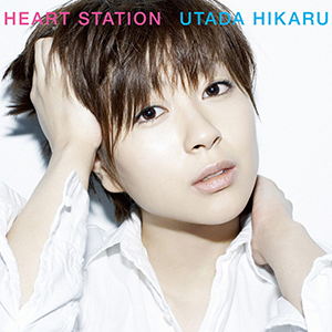 <i>Heart Station</i> 2008 studio album by Utada Hikaru