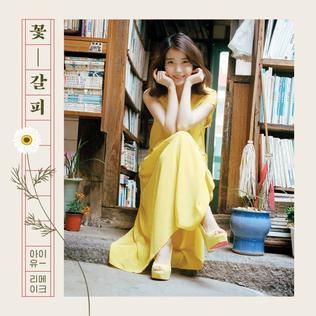 <i>A Flower Bookmark</i> 2014 EP by IU