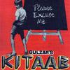 <i>Kitaab</i> 1977 Indian film