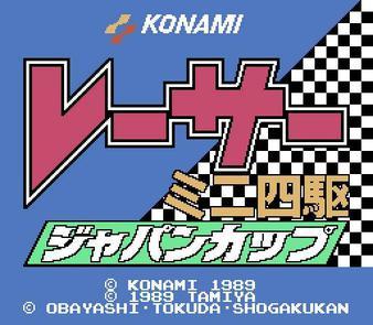 Racer Mini Yonku: Japan Cup - Wikipedia