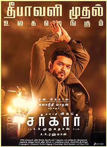Sarkar (2018 film) - Wikipedia