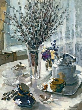 Still Life with Pussy-Willows. 1964