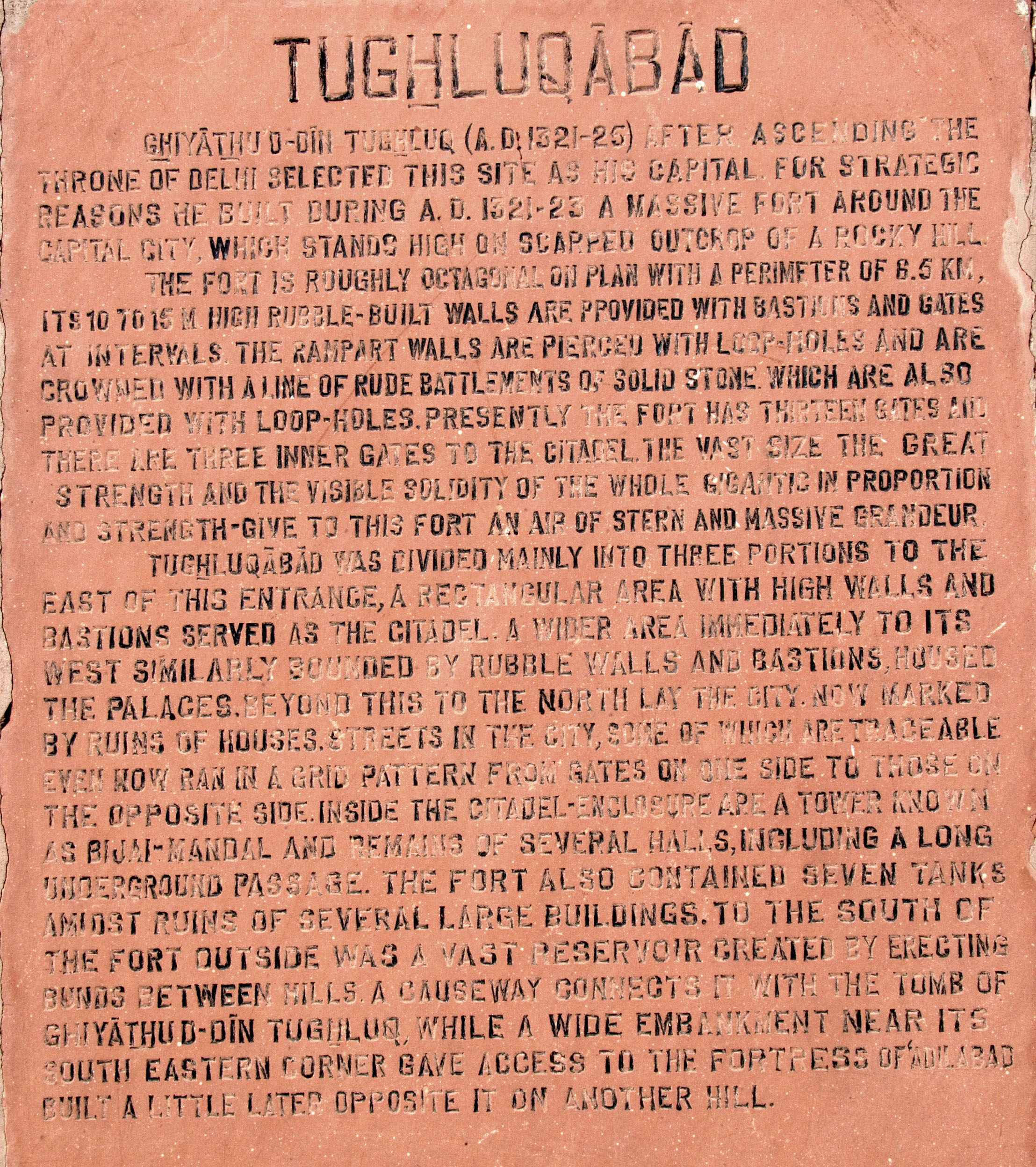 Stone tablet by the Archaeological Survey of India