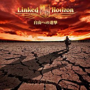 Jiyū e no Shingeki 2013 single by Linked Horizon