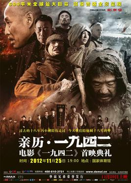 [MULTI] Back To 1942 [BRRiP AC3 VOSTFR]