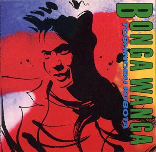 <i>Bonga Wanga</i> 1990 studio album by Toshinobu Kubota
