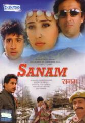 Sanam (1997) SL DM - Sanjay Dutt, Manisha Koirala, Vivek Mushran, Anupam Kher, Dalip Tahil, Kader Khan, Anjan Srivastav, Gulshan Grover and Shakti Kapoor