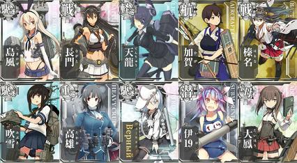 kantai collection vita english