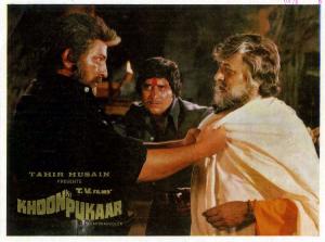 <i>Khoon Ki Pukaar</i> 1978 Indian film
