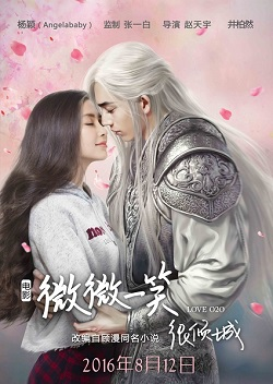 Love O2O (2016) Full Movie