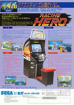 Racing Hero Wikipedia