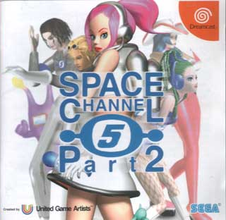 Picture of a game: Space Channel 5: Part 2