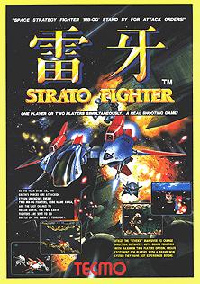 <i>Strato Fighter</i>