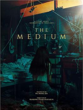 The Medium 2021 Film Wikipedia