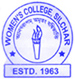 Women-College-Silchar-Logo.png