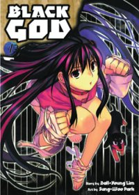 Black God (manga) - Wikipedia