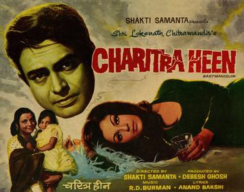 Charitraheen - Wikipedia