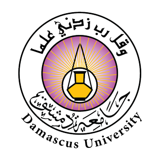 Damascus University university in Syria