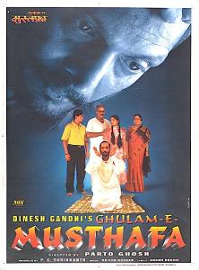 Mp4, avi, divx, HD versions. 1997 Download movies online Watch movies online 1080p Avi 214x317 Movie-index.com