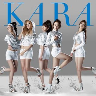 Jumping (Kara song) single