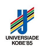 1985 Summer Universiade