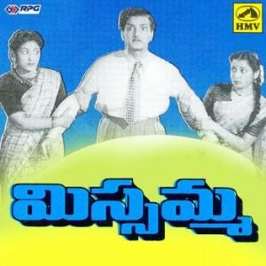 <i>Missamma</i> (soundtrack) 1955 soundtrack album by S. Rajeswara Rao