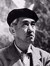 Ozaki Kihachi Japanese poet