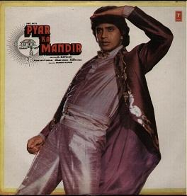 <i>Pyaar Ka Mandir</i> 1988 Indian film