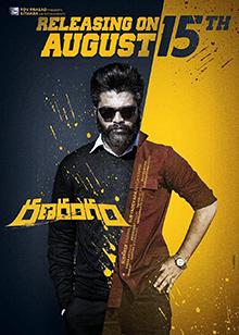 Download Ranarangam (2019) Hindi Dubbed Movie WEB-DL 480p | 720p