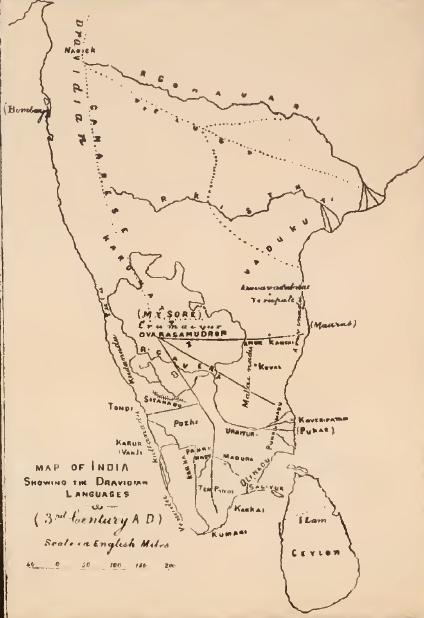 makkalin deivangal tamil book free