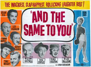 <i>And the Same to You</i> 1960 film
