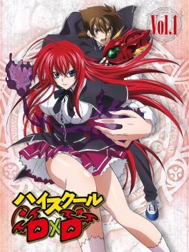 Locandina High School DXD