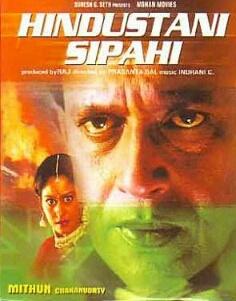 <i>Hindustani Sipahi</i> Indian film