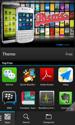 BlackBerry World - Wikiwand