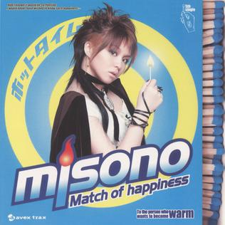 Hot Time/A. (Answer) Misono song