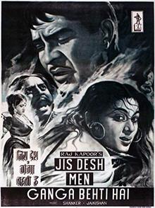<i>Jis Desh Mein Ganga Behti Hai</i> 1960 film directed by Radhu Karmakar