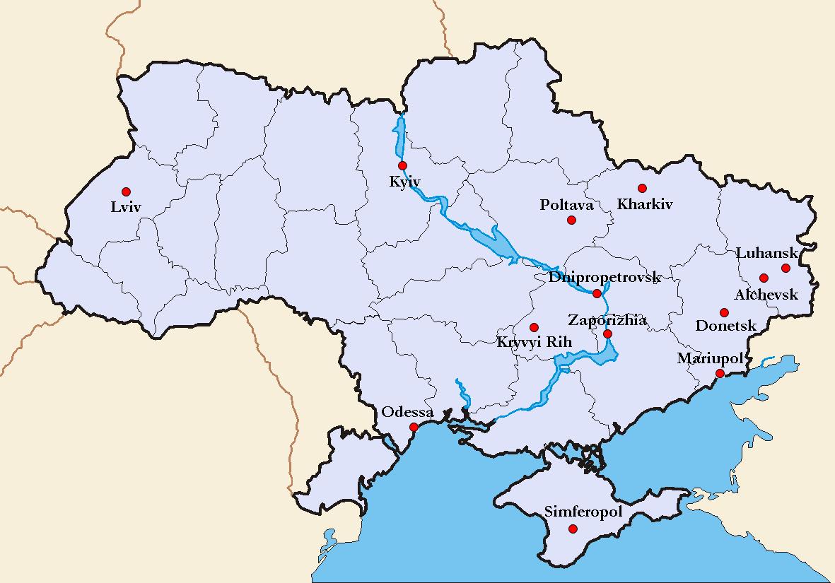 Vyshcha Liha Wikipedia - Alchevsk map