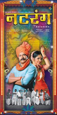 khel mandala natrang movie songs free instmank