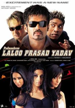 Padmashree Laloo Prasad Yadav (2005) - 2CD - DVDRip - M2Tv - Post ...