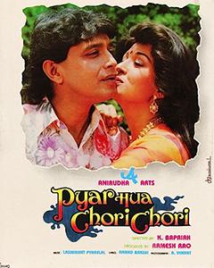 <i>Pyar Hua Chori Chori</i>