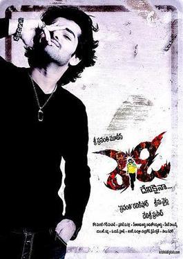 Image Result For Movie Telugu