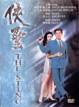 the sting 1992 film wikipedia